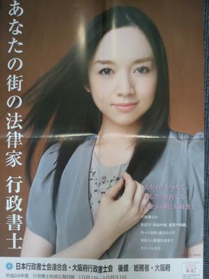 20121012_163022_2