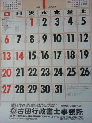 20121107_101202